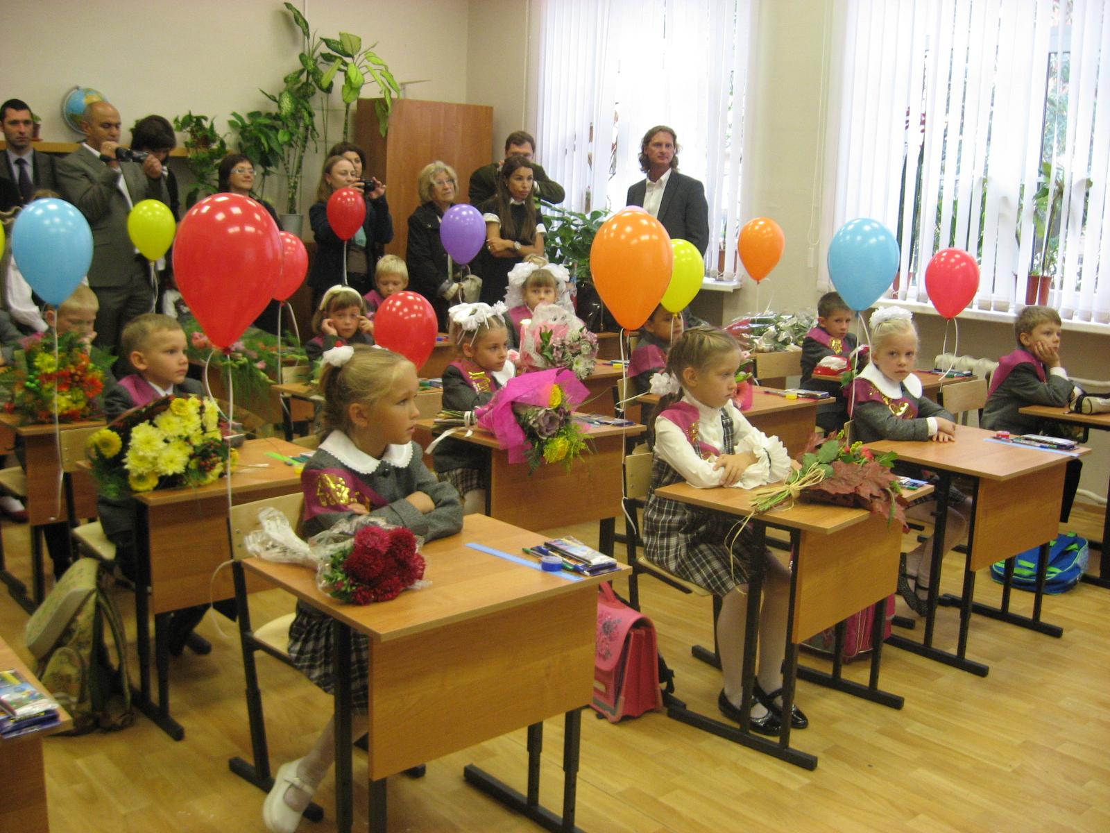 ILA-ASPECT-BRITISH-SCHOOL