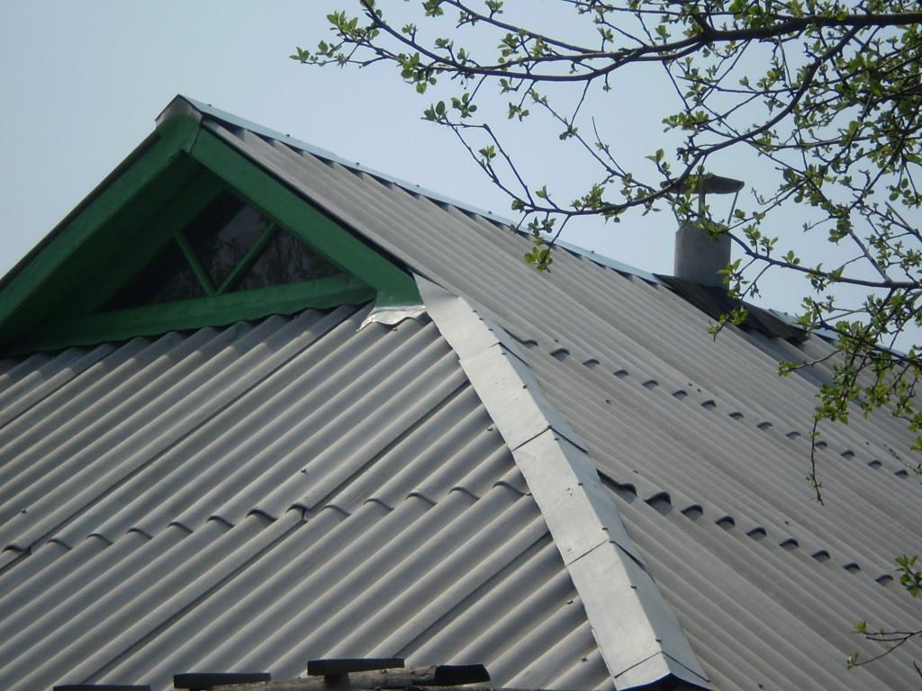 Шиферная-крыша
