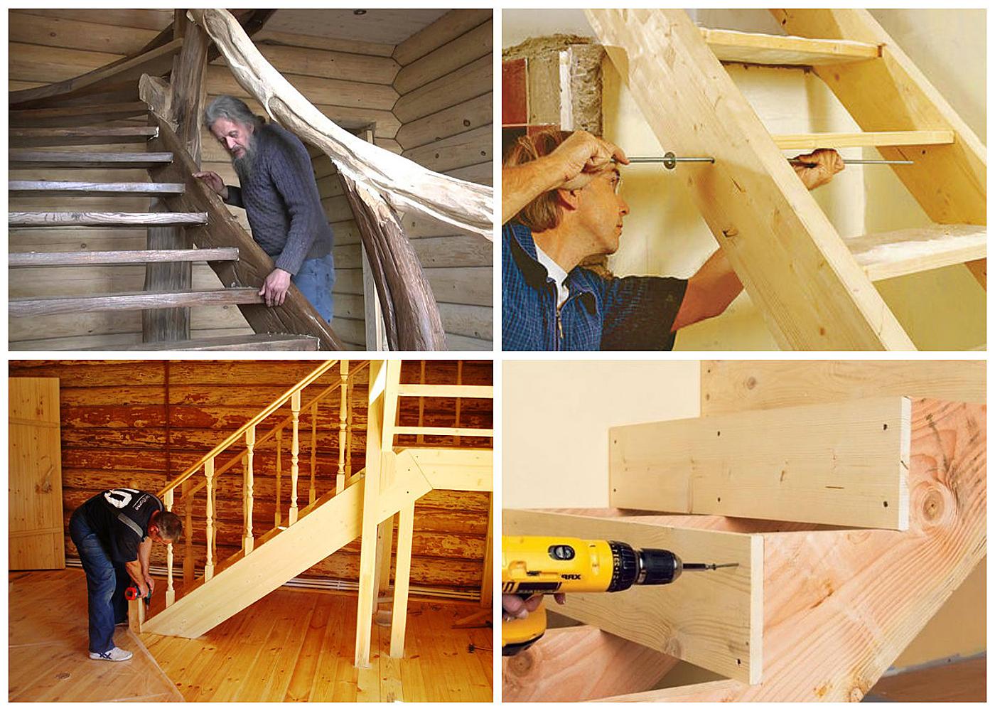 Фото как правильно собрать лестница из дерева