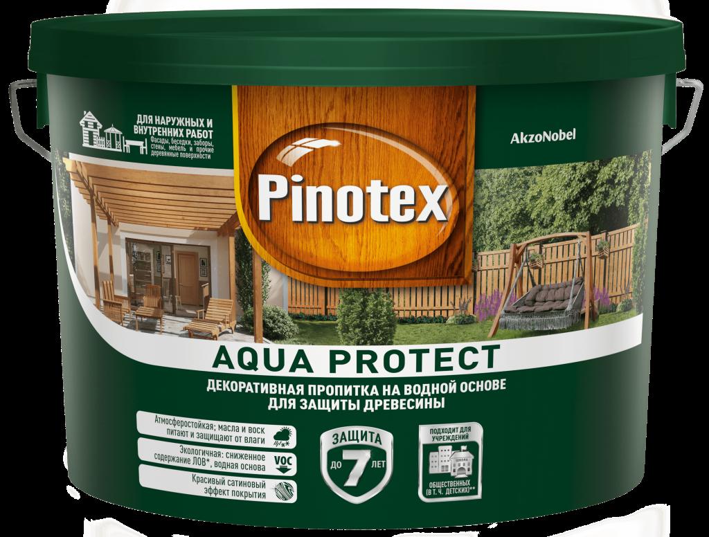 Aqua_Protect_9L-min-1024x776