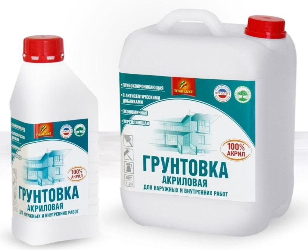 1450219101_akrilovaya-gruntovka-dlya-potolka
