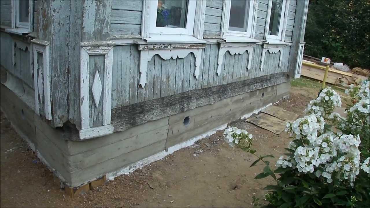 Если дом фундамента не имеет, его вполне можно устроить, а разрушенный заменить.