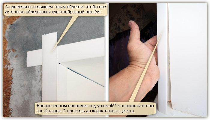 Уголок-особым-образом-вырезается-вместе-с-частью-внутреннего-замка-и-защелкивается-в-зацеп-J-профиля