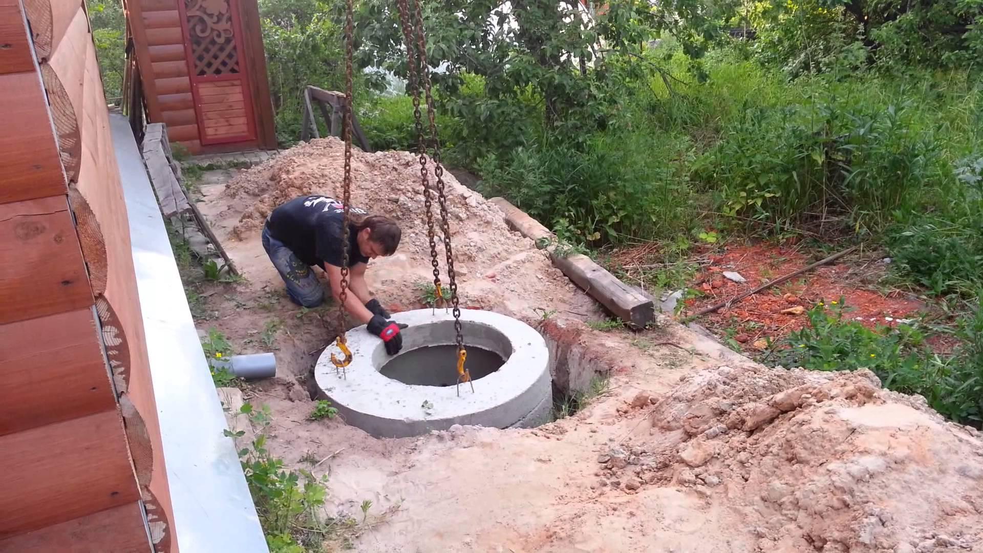 Как сделать выгребную яму под туалет 278