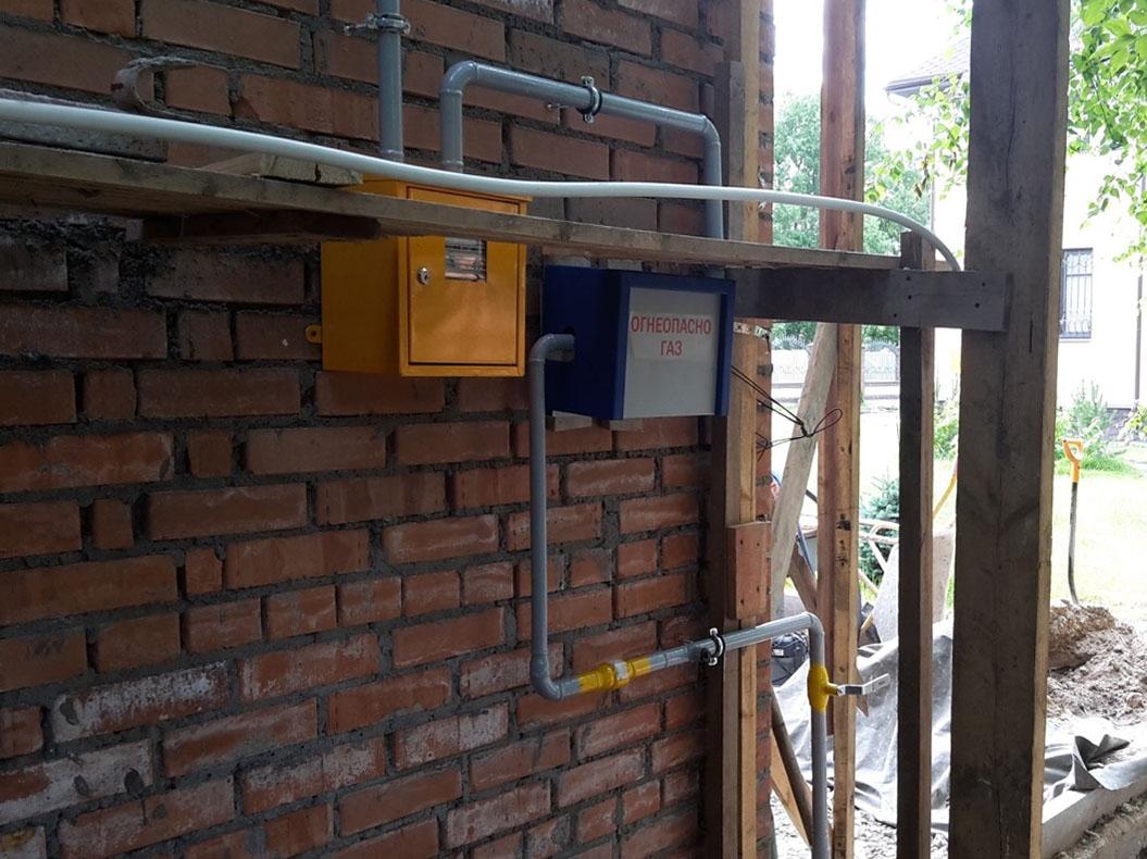 Счетчик на газ стоимость и установка волгоград